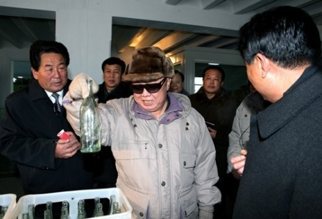 Kim Kong-il looking at things (via Tumblr)
